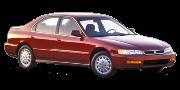 Honda Accord V 1993-1996