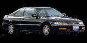 Honda Accord V 1996-1998