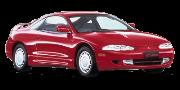 Mitsubishi Eclipse II 1995-1999