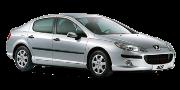 Авторазбор Peugeot 407