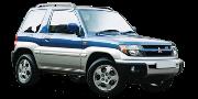 Mitsubishi Pajero Pinin (H6,H7) 1999-2005