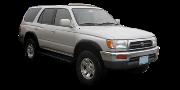 Toyota 4 Runner/Hilux Surf 1995-2002