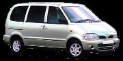 Nissan Serena C23M 1992-2001