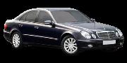 Mercedes Benz класса  W211 E-Klasse 2002-2009