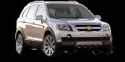 Авторазбор Chevrolet Captiva (C100) 2006-2010