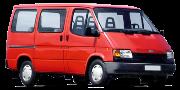 Ford Transit 1985-1991