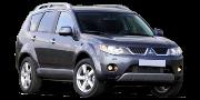 Mitsubishi Outlander XL (CW) 2006-2012