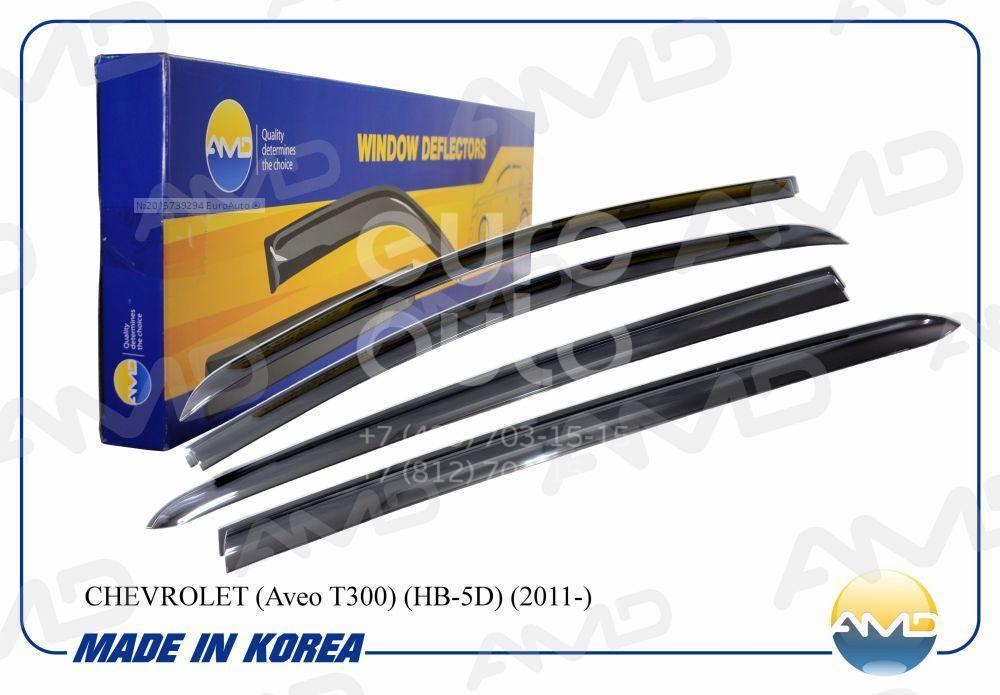 К-кт ветровиков (дефлекторы) бокового стекла для Chevrolet Aveo (T300) 2011> - Фото №1