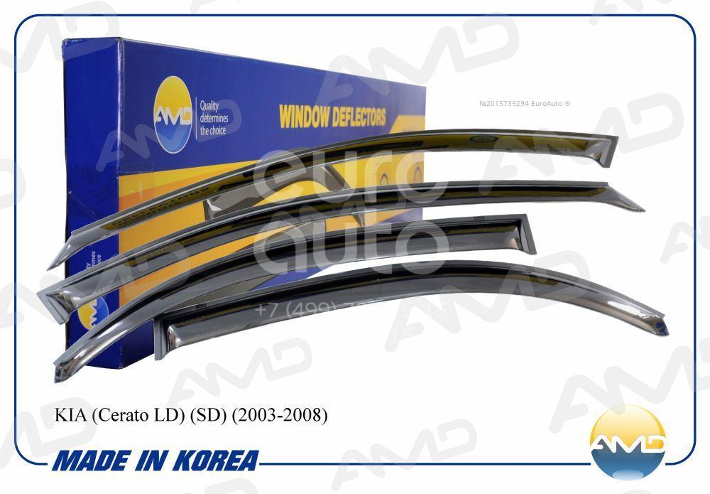 К-кт ветровиков (дефлекторы) бокового стекла для Kia Cerato 2004-2008 - Фото №1