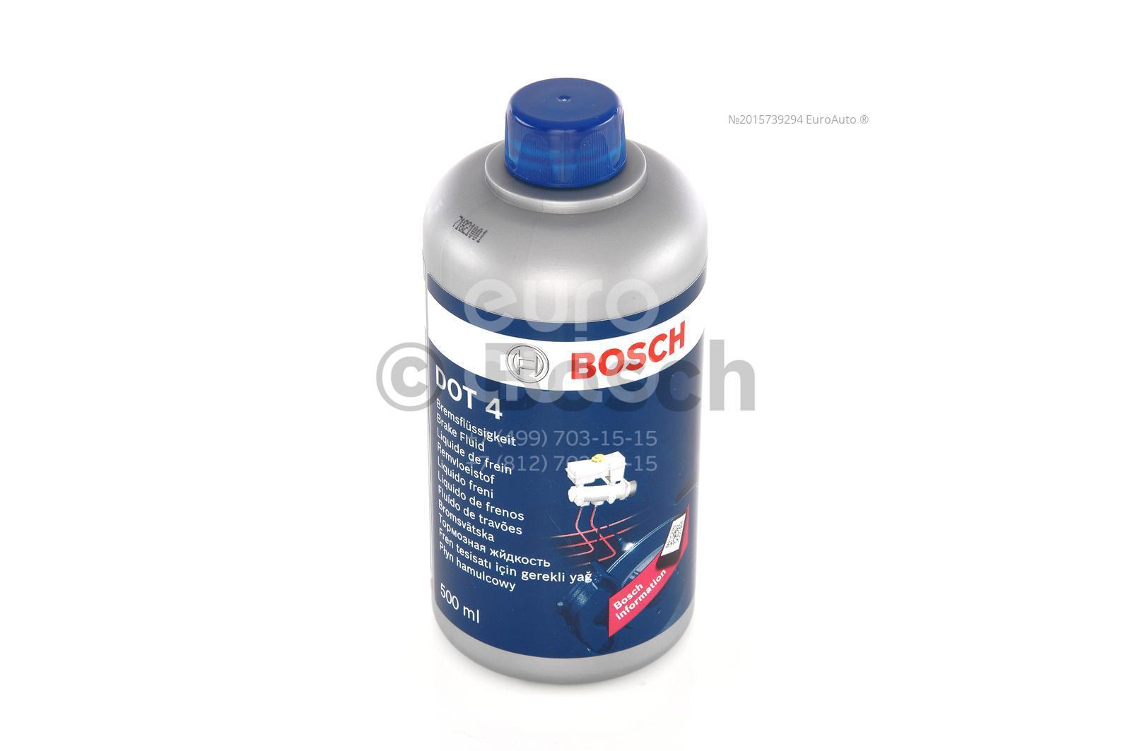 Жидкость тормозная DOT-4 0.5L/ FENOX, METACO 455 ГР. - Фото №1