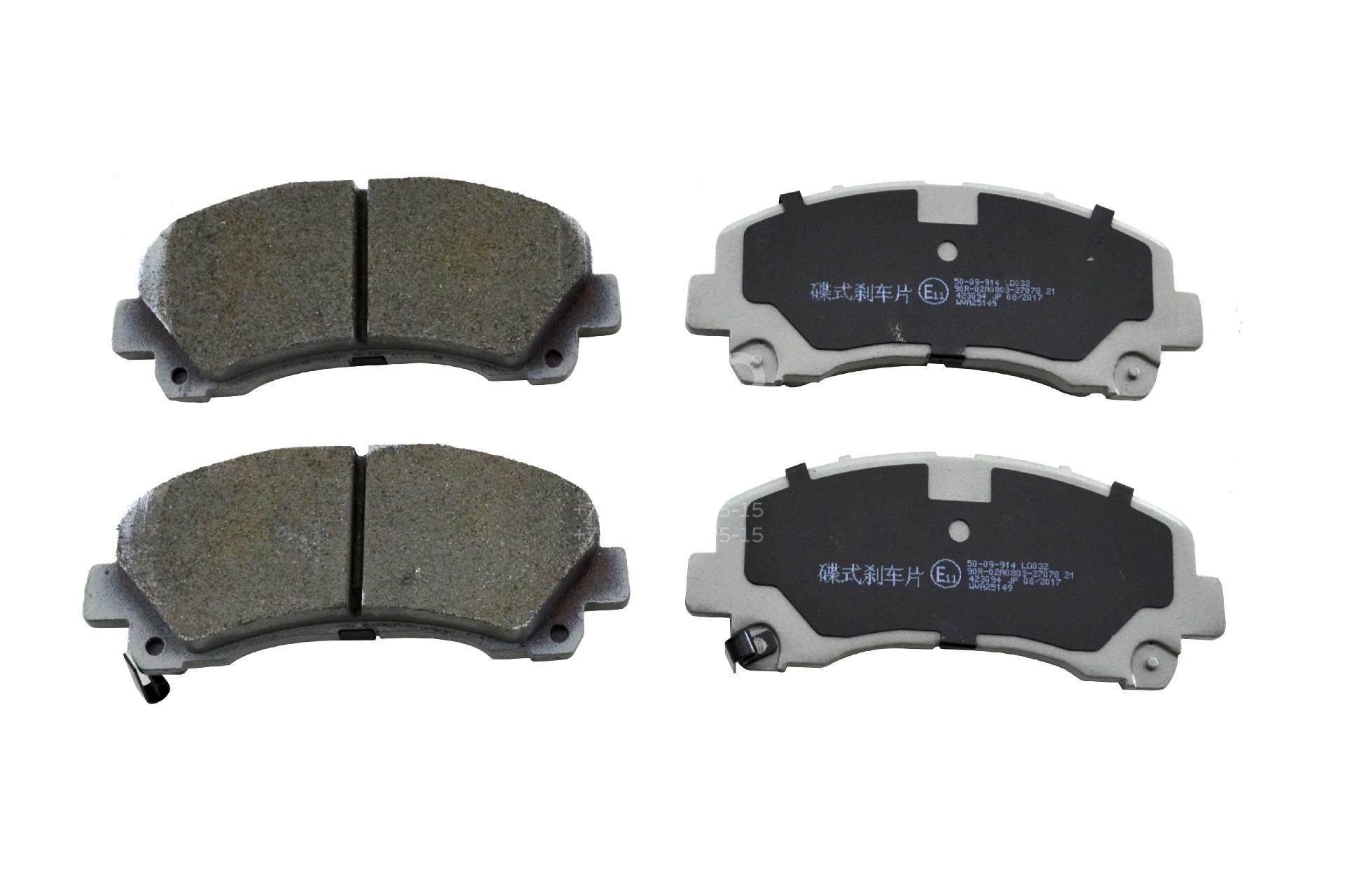 Колодки тормозные передние к-кт для Chevrolet Trail Blazer 2012-2016 - Фото №1