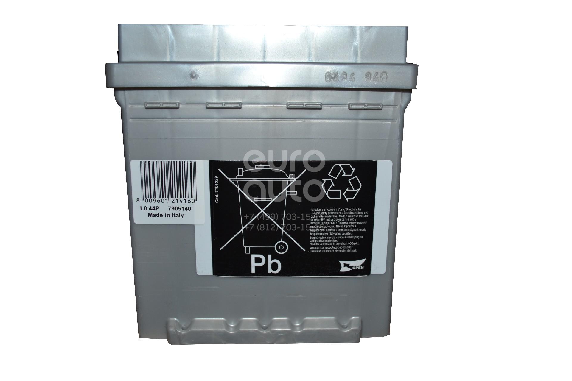 Аккумулятор 175x175x190 390A (-+) ЕВРО АКБ FIAMM TITANIUM PRO 44 AH (L044P) - Фото №1