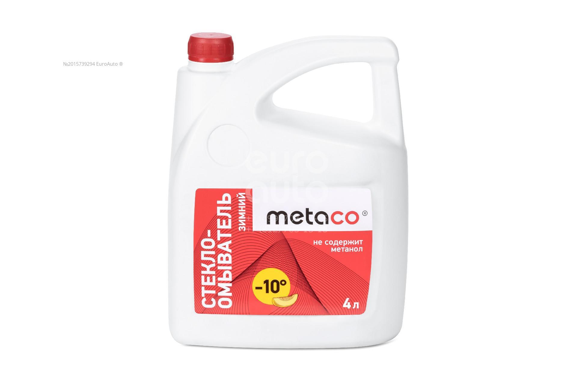 Жидкость омывателя METACO. ЗИМНЯЯ -10C 4Л - Фото №1