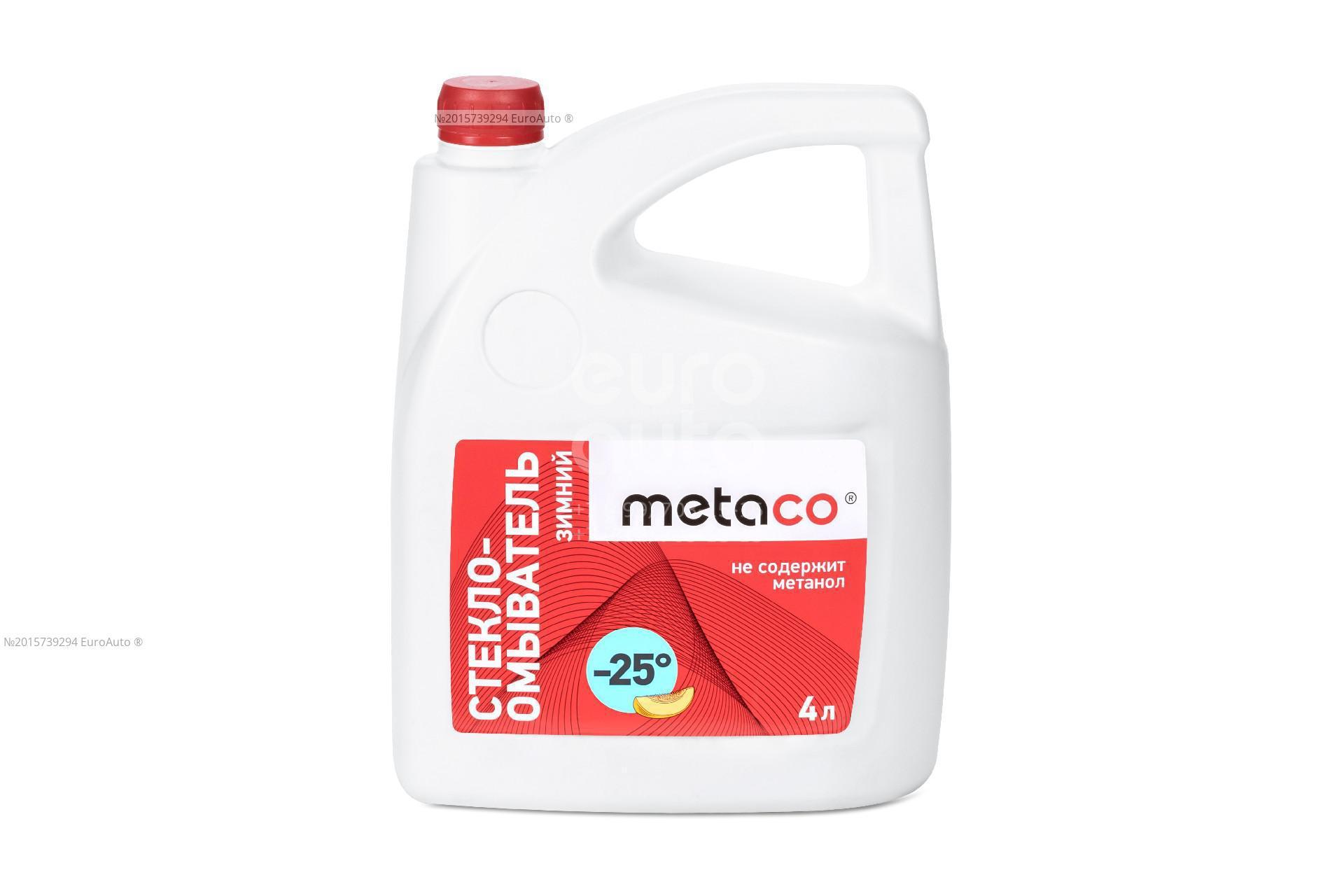 Жидкость омывателя METACO. ЗИМНЯЯ -25C 4Л - Фото №1