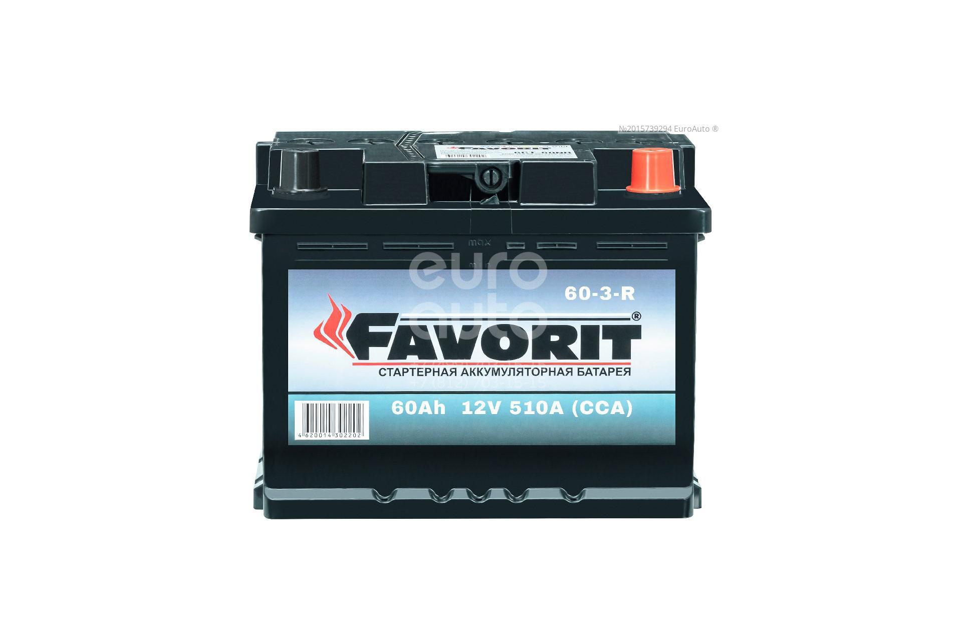 Аккумулятор -/+ 242-175-190 АКБ FAVORIT 60 А*Ч 510А (60-3-R) - Фото №1