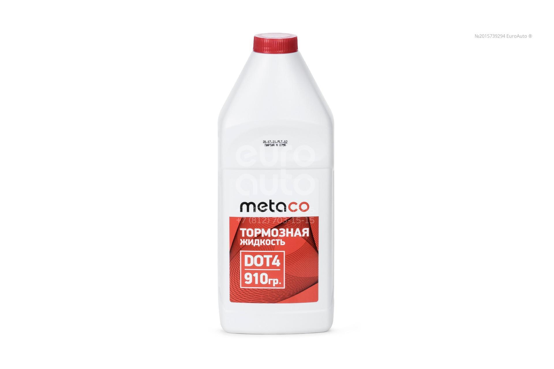 Жидкость тормозная DOT4 1L / FENOX, METACO 910 ГР - Фото №1