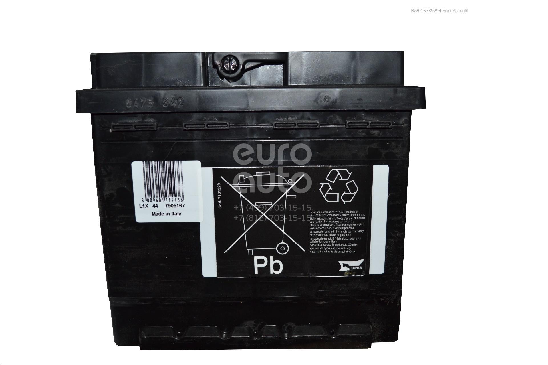 Аккумулятор 207x175x190 360A (+-) РОССИЯ АКБ FIAMM BLACK TITANIUM 44 AH (L1X44) - Фото №1