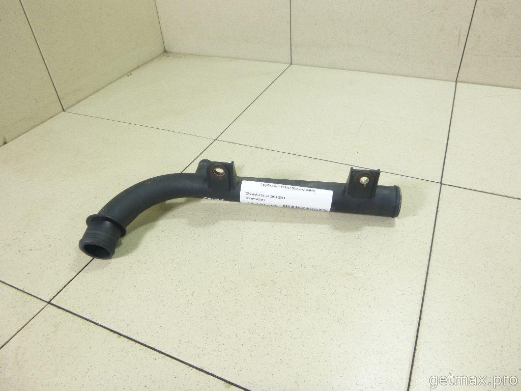 Трубка системы охлаждения (бу) Chevrolet Lacetti 2003-2013 купить