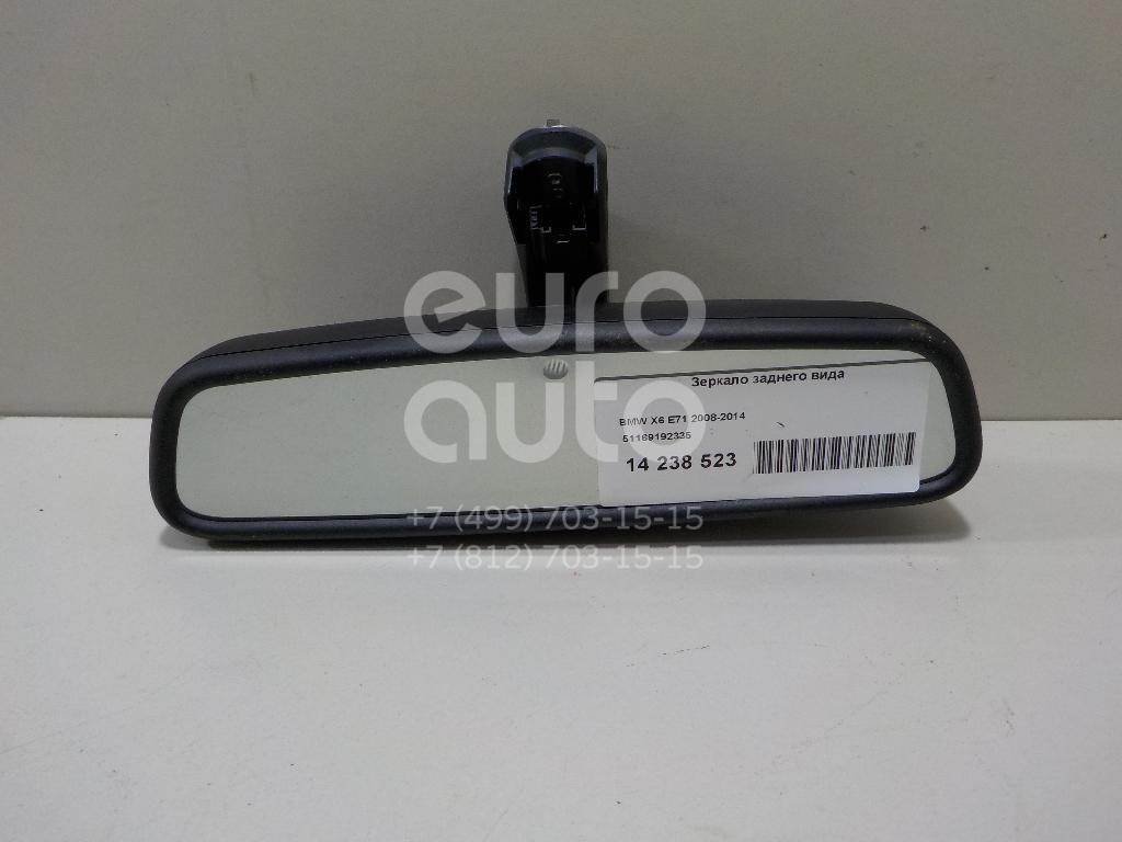 Зеркало заднего вида для BMW X6 E71 2008-2014;3-серия E46 1998-2005;5-серия E39 1995-2003;7-серия E38 1994-2001;X5 E53 2000-2007;7-серия E65/E66 2001-2008;X3 E83 2004-2010;3-серия E90/E91 2005-2012;5-серия E60/E61 2003-2009 - Фото №1