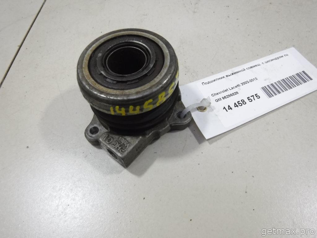 Подшипник выжимной совмещ. с цилиндром сцепл. (бу) Chevrolet Lacetti 2003-2013 купить