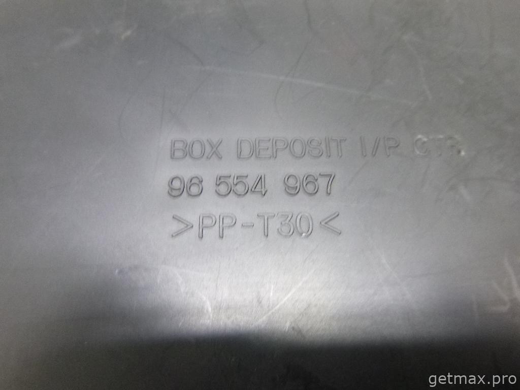 Ящик передней консоли (бу) Chevrolet Lacetti 2003-2013 купить