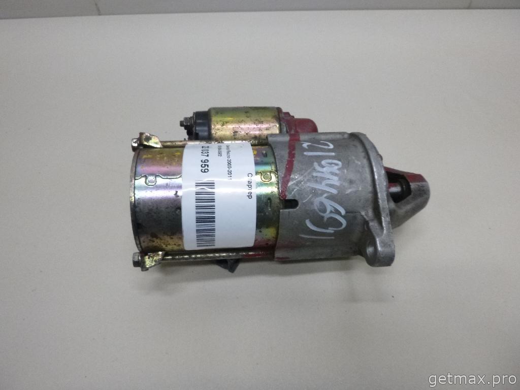 Стартер (бу) Chevrolet Lacetti 2003-2013 купить