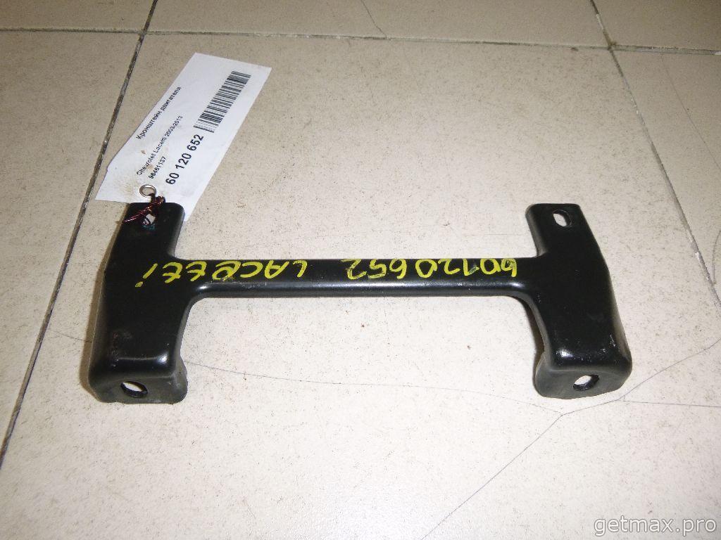 Кронштейн двигателя (бу) Chevrolet Lacetti 2003-2013 купить
