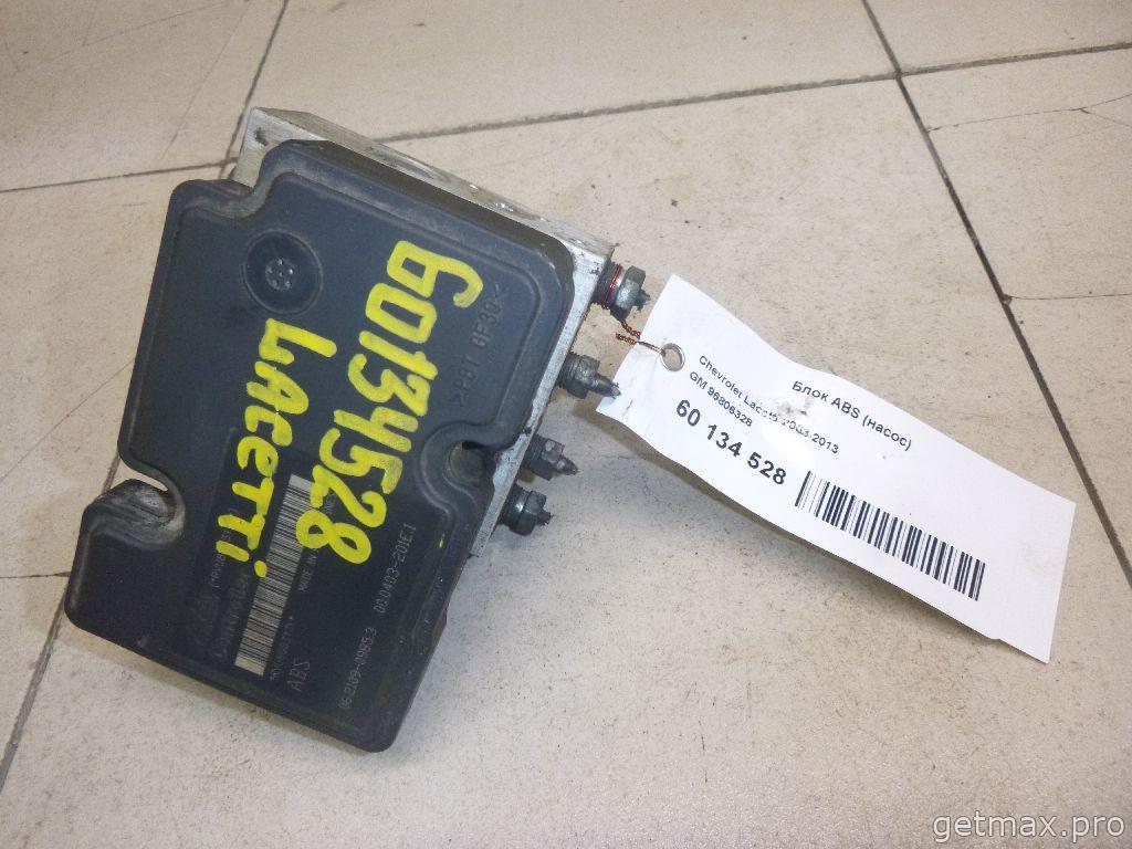 Блок ABS (насос) (бу) Chevrolet Lacetti 2003-2013 купить