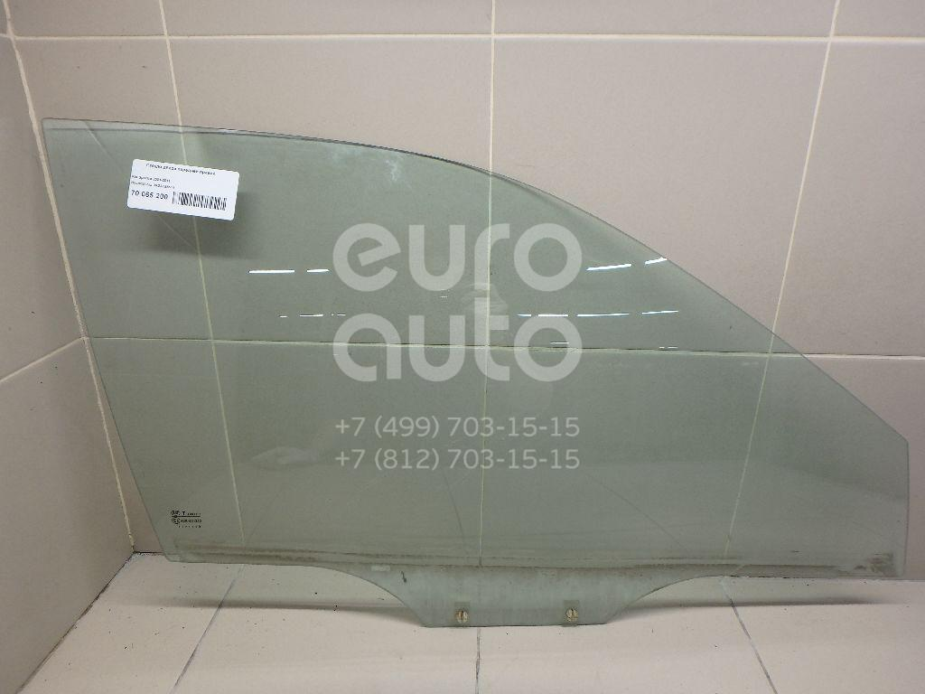 Стекло двери передней правой для Kia Spectra 2001-2011;Sephia/Shuma 1996-2001;Sephia II/Shuma II 2001-2004 - Фото №1