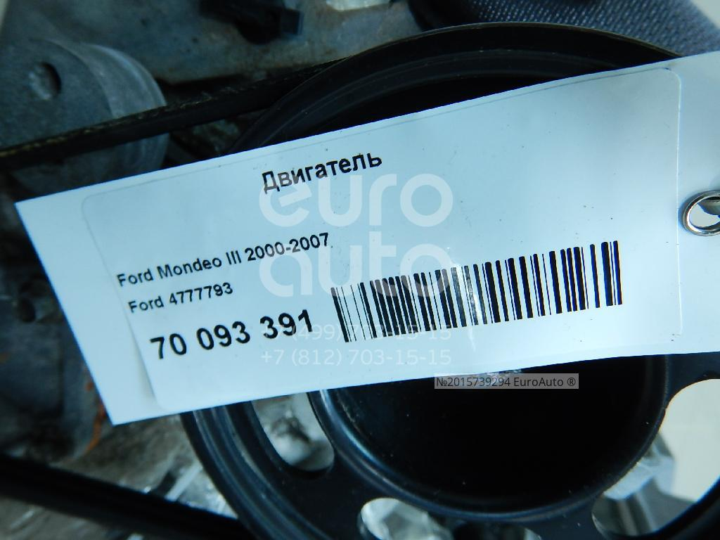 Двигатель для Ford Mondeo III 2000-2007 - Фото №1