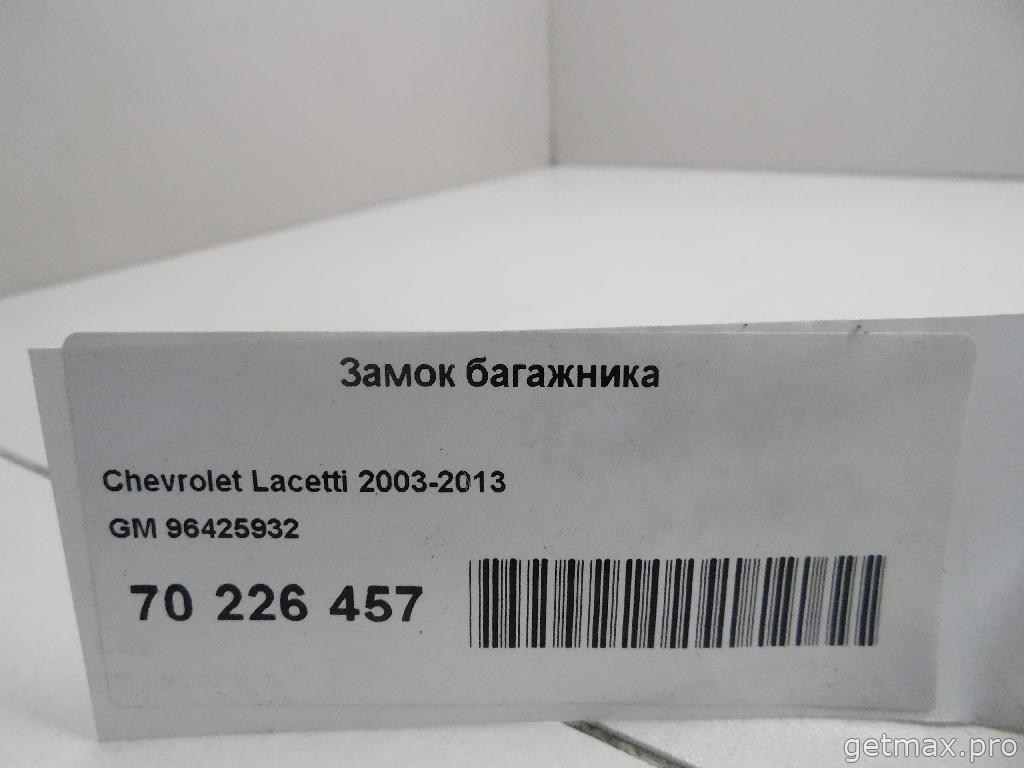 Замок багажника (бу) Chevrolet Lacetti 2003-2013 купить