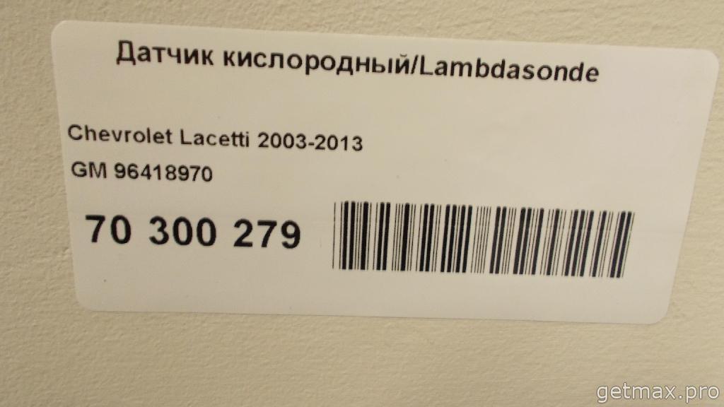 Датчик кислородный/Lambdasonde (бу) Chevrolet Lacetti 2003-2013 купить