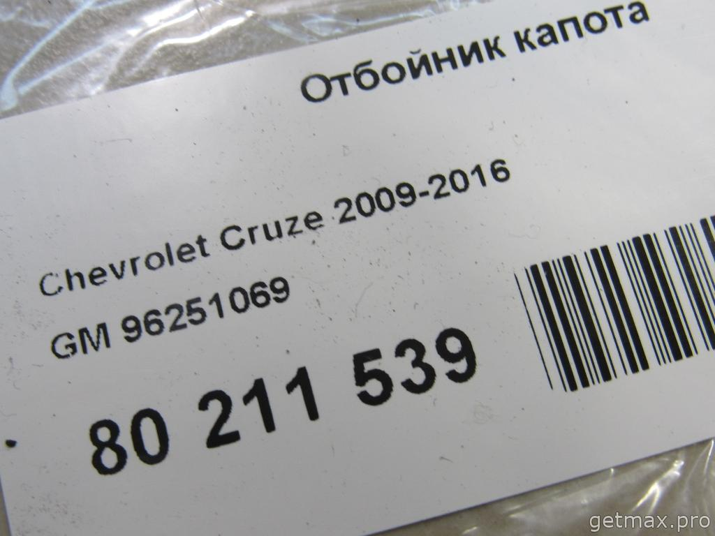 Отбойник капота (бу) Chevrolet Lacetti 2003-2013 купить