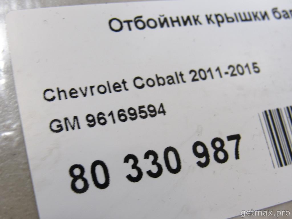 Отбойник крышки багажника (бу) Chevrolet Lacetti 2003-2013 купить