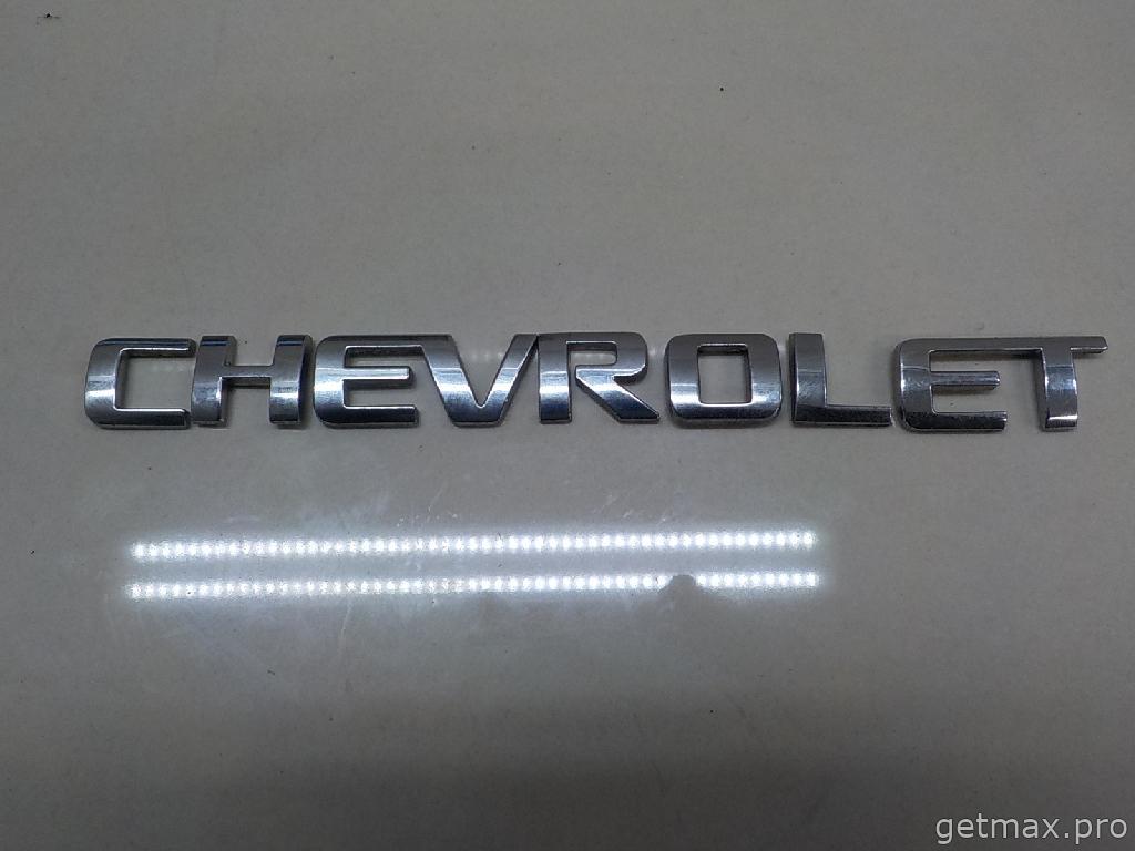 Эмблема на крышку багажника (бу) Chevrolet Lacetti 2003-2013 купить