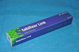 Стойка переднего стабилизатора правая для Hyundai i40 2011> - Фото №1