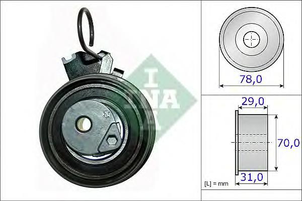Ролик-натяжитель ремня ГРМ для Kia Carens 2002-2006 - Фото №1