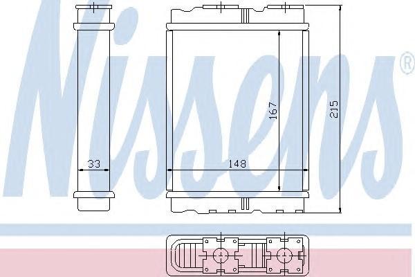 Радиатор отопителя для Mitsubishi Colt 1992-1996 - Фото №1