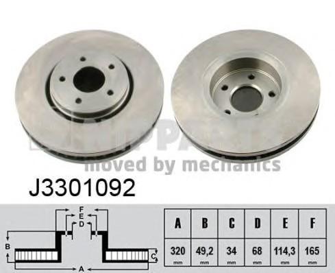 Диск тормозной передний вентилируемый для Infiniti M/Q70 (Y51) 2010> - Фото №1