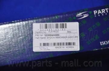 Амортизатор задний для Hyundai Starex H1/Grand Starex 2007> - Фото №1