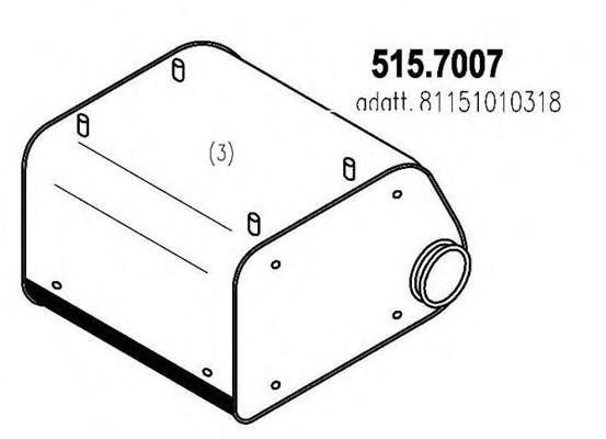 Глушитель основной для MAN 3-Serie F2000 1994-2001 - Фото №1