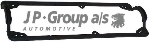 Прокладка клапанной крышки для Seat Cordoba 1999-2002 - Фото №1