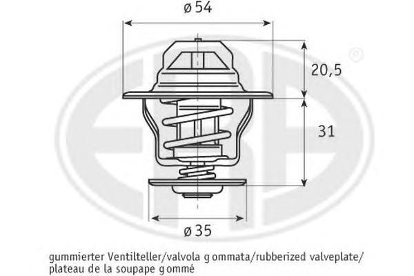 Пластины теплообменника Анвитэк A6S Дербент Cillit HS 180 - Промывка теплообменников Северск