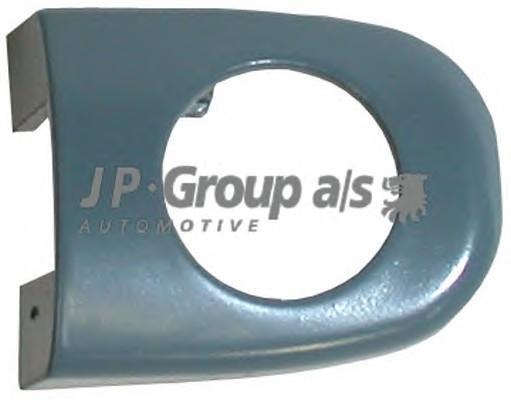 Накладка ручки наружной для Seat Toledo III 2004-2009 - Фото №1