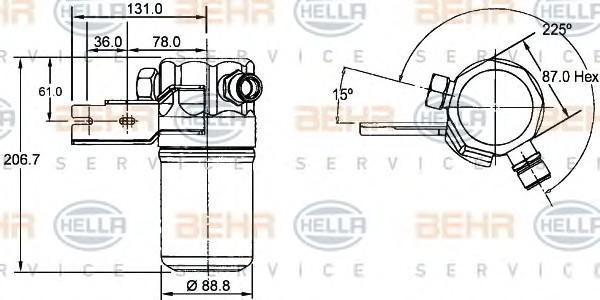 Осушитель системы кондиционирования для Audi A8 [4D] 1999-2002 - Фото №1