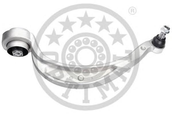 Рычаг передний нижний правый задний для Audi A5/S5 [8F] Cabrio 2010-2016 - Фото №1